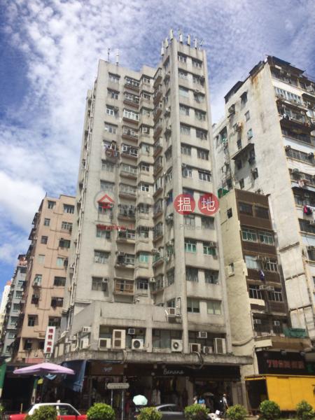祥賢大廈 (Cheung Yin Building) 深水埗 搵地(OneDay)(5)