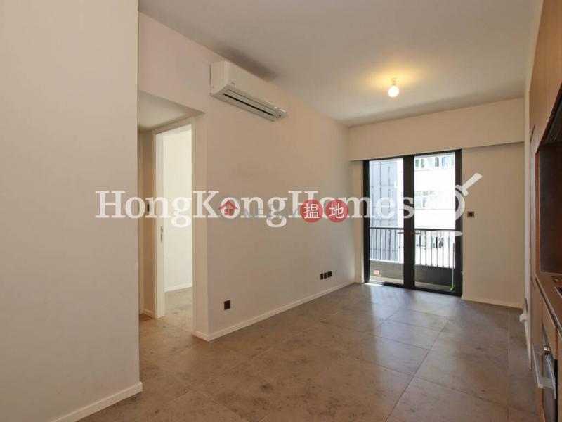 瑧璈兩房一廳單位出租|西區瑧璈(Bohemian House)出租樓盤 (Proway-LID161443R)