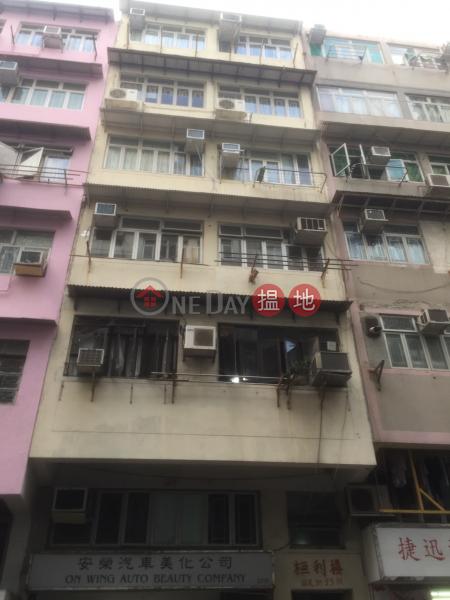 恆利樓 (Hang Lee House) 慈雲山|搵地(OneDay)(1)