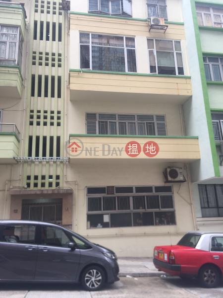 10 San Wai Street (10 San Wai Street) To Kwa Wan|搵地(OneDay)(2)
