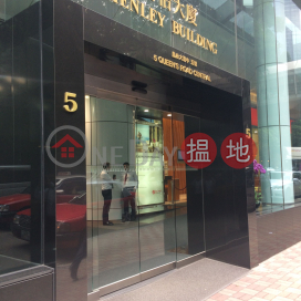 Henley Building,Central, Hong Kong Island