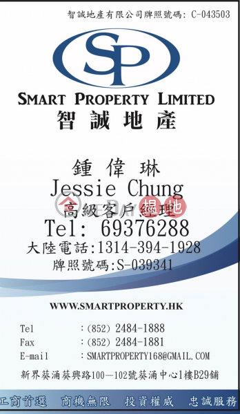 Property Search Hong Kong | OneDay | Industrial Sales Listings, Tsing Yi Vigor Industrial Building For sell High rate return on investment