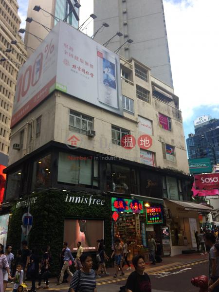 恩平道54號 (54 Yun Ping Road) 銅鑼灣|搵地(OneDay)(5)