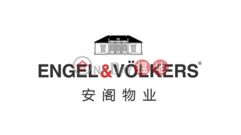 4 Bedroom Luxury Flat for Rent in Shek Tong Tsui|High West(High West)Rental Listings (EVHK42259)_0