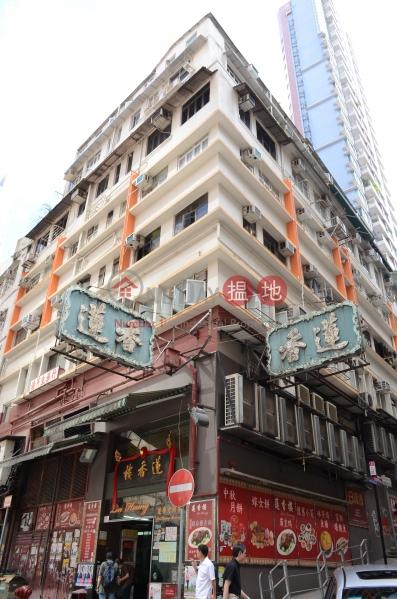 Tsang Chiu Ho Building (Tsang Chiu Ho Building) Soho|搵地(OneDay)(2)