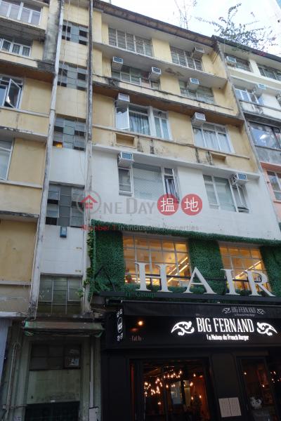 白沙道11號 (11 Pak Sha Road) 銅鑼灣|搵地(OneDay)(3)