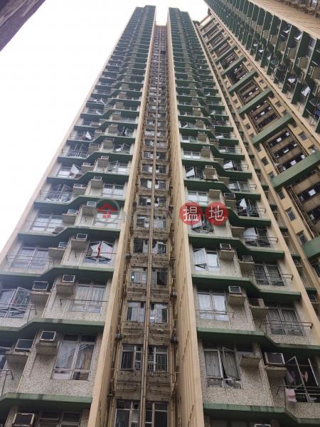 Ping Mei House, Ping Tin Estate (Ping Mei House, Ping Tin Estate) Lam Tin|搵地(OneDay)(4)