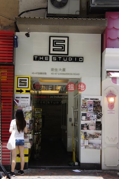 Houng Sun Building (Houng Sun Building) Tsim Sha Tsui|搵地(OneDay)(3)