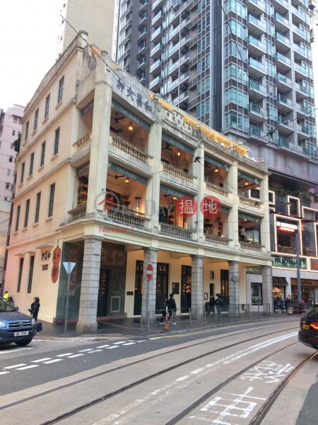 62 Johnston Road (62 Johnston Road) Wan Chai|搵地(OneDay)(1)