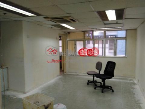 永興工業大廈|觀塘區永興工業大廈(Wing Hing Industrial Building)出租樓盤 (forev-05664)_0