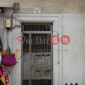 5 Shing On Street|成安街5號