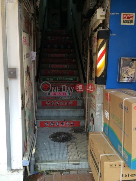San Hong Street 51 (San Hong Street 51) Sheung Shui 搵地(OneDay)(1)