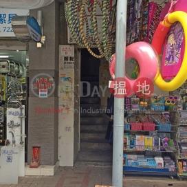 Tsun Fu Street 8,Sheung Shui, New Territories