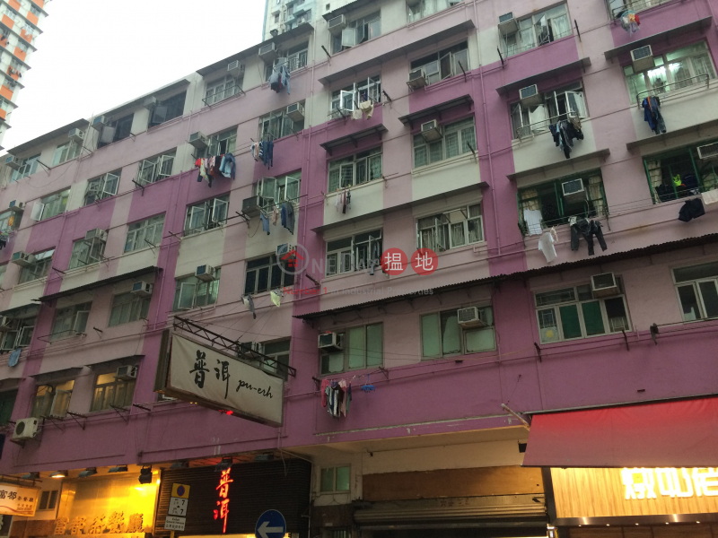 Stage 3 Tak Yan Building (Stage 3 Tak Yan Building) Tsuen Wan West|搵地(OneDay)(3)