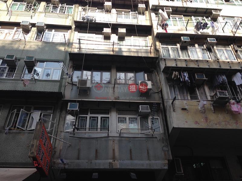 大南街82號 (82 Tai Nan Street) 太子|搵地(OneDay)(2)