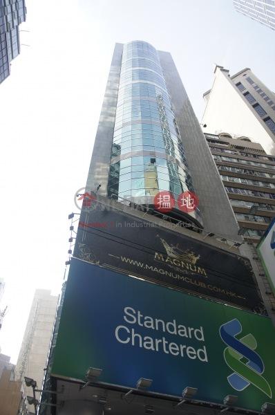 Silver Fortune Plaza (Silver Fortune Plaza) Central|搵地(OneDay)(2)