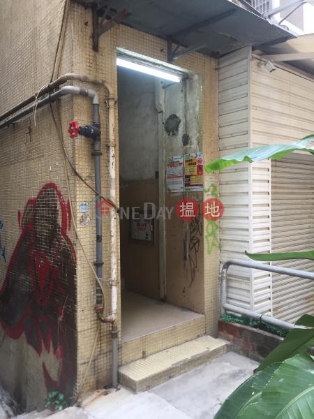 1 Mee Lun Street (1 Mee Lun Street) Soho 搵地(OneDay)(2)