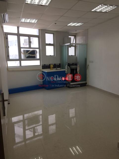 WAH TAT INDUSTRIAL CENTRE|Kwai Tsing DistrictWah Tat Industrial Centre(Wah Tat Industrial Centre)Rental Listings (ritay-06272)_0