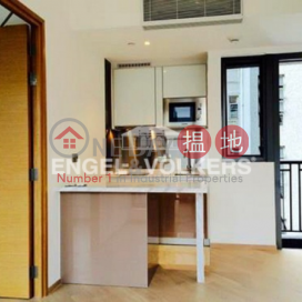 1 Bed Flat for Sale in Sai Ying Pun|Western DistrictThe Met. Sublime(The Met. Sublime)Sales Listings (EVHK38432)_3