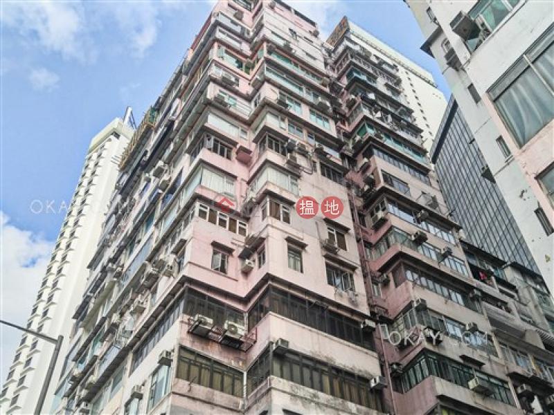 香港搵樓|租樓|二手盤|買樓| 搵地 | 住宅|出租樓盤|1房1廁,露台《海殿大廈出租單位》
