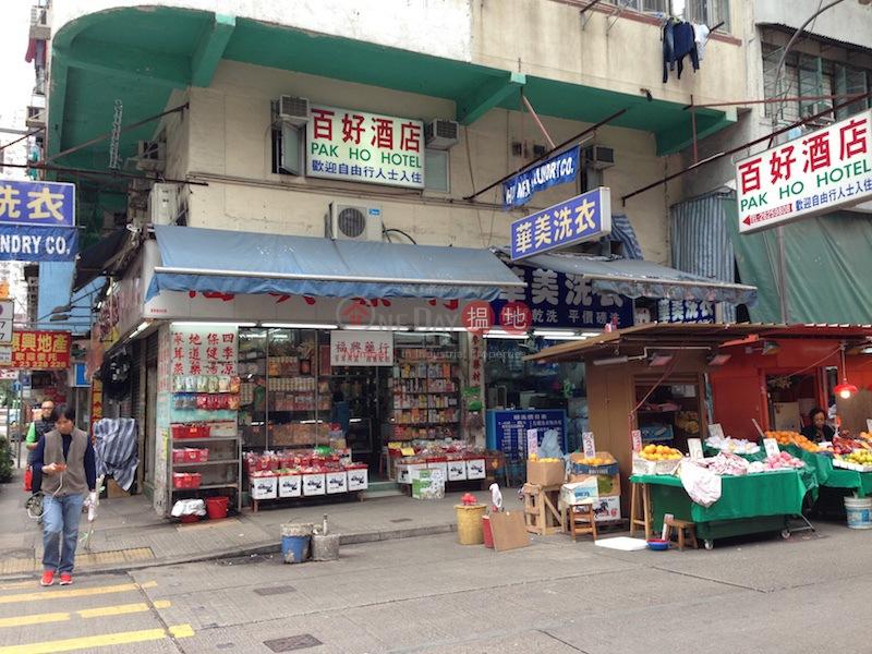 廣東道993-995號 (993-995 Canton Road) 旺角|搵地(OneDay)(1)