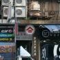 豐業工業大廈 (Fung Yip Industrial Building) 觀塘區偉業街170號 - 搵地(OneDay)(5)