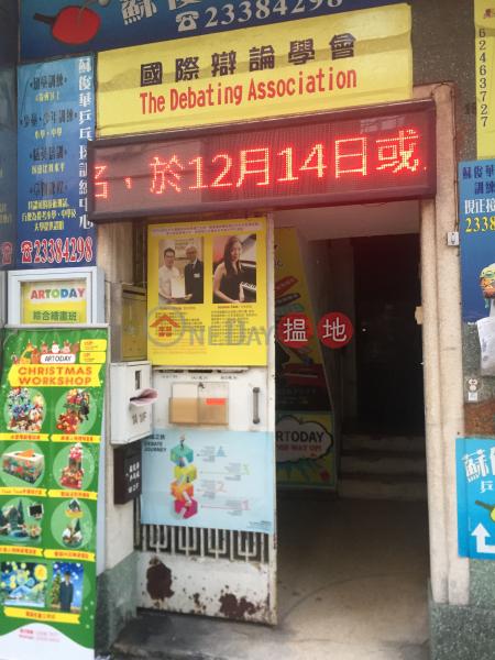 喇沙利道1B號 (1B La Salle Road) 九龍城|搵地(OneDay)(1)