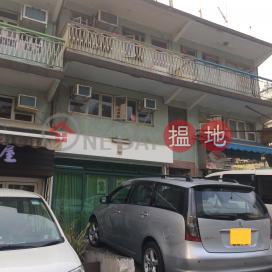 269 Wo Yi Hop Road,Tai Wo Hau, New Territories