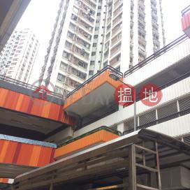 Kay Shun House (Block B) On Kay Court,Ngau Tau Kok, Kowloon