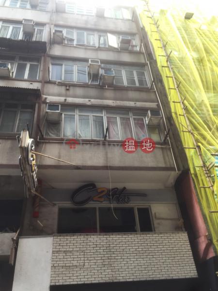 35 Yiu Wa Street (35 Yiu Wa Street) Causeway Bay|搵地(OneDay)(1)