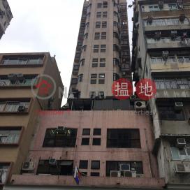 Cheong Fai Building|昌輝大廈