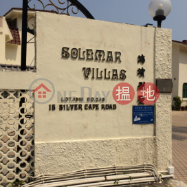 Solemar Villas,Clear Water Bay, New Territories