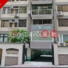 3 Bedroom Family Flat for Sale in Mid Levels West|Right Mansion(Right Mansion)Sales Listings (EVHK95160)_0