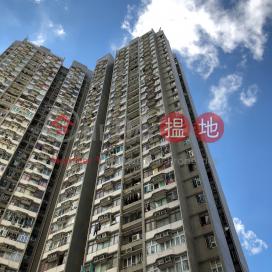 翠灣邨 翠褔樓,柴灣, 香港島