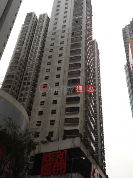 Abba Commercial Building, ABBA Commercial Building 利群商業大廈 Rental Listings | Southern District (HA0175)
