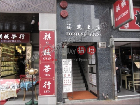 Office for Rent - Central|Central DistrictFortune House(Fortune House)Rental Listings (A018225)_0