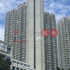 Cheung Hang Estate - Block 6 Hang Chun House|長亨邨 亨俊樓6座
