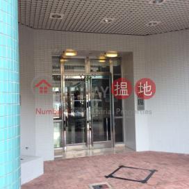 Ning Fu House Block H - Tin Fu Court,Tin Shui Wai, New Territories