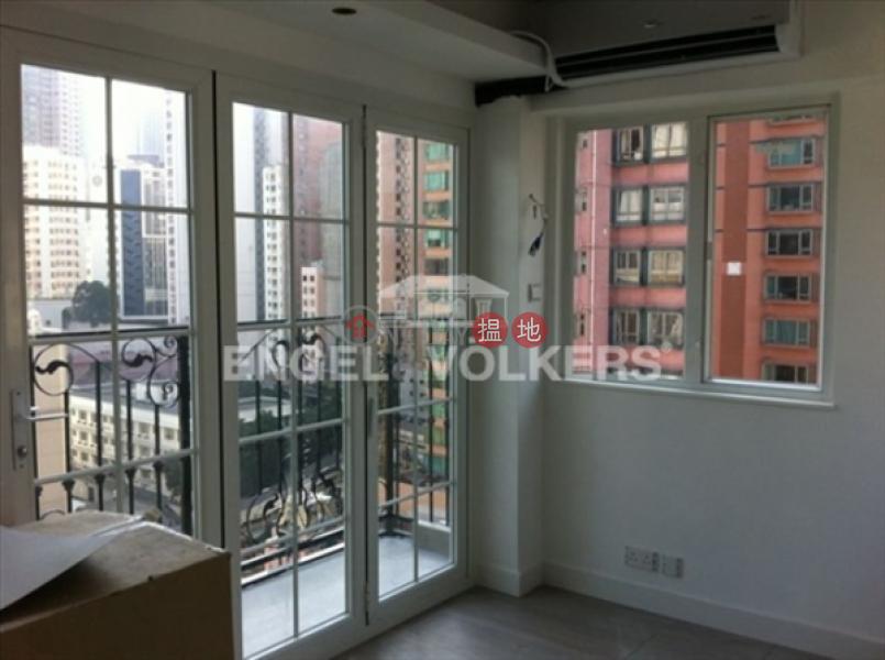 豐逸大廈|請選擇-住宅|出售樓盤-HK$ 668萬