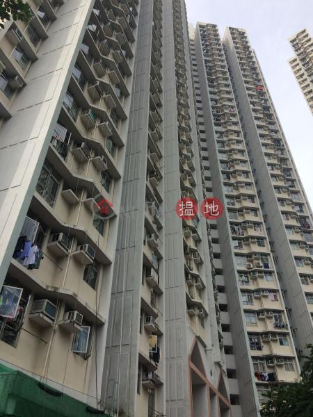 翠屏(南)邨翠杭樓 (Tsui Hon House, Tsui Ping (South) Estate) 茶寮坳 搵地(OneDay)(3)