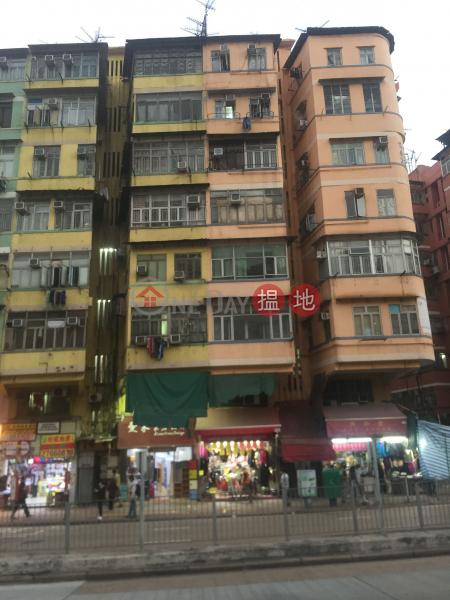 3 To Kwa Wan Road (3 To Kwa Wan Road) To Kwa Wan 搵地(OneDay)(2)