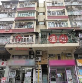 11 Tung Cheong Street|東昌街11號