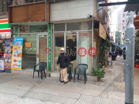 WUN SHA STREET|Wan Chai DistrictWun Sha Mansion(Wun Sha Mansion)Rental Listings (11B0000214)_0
