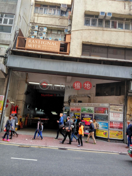 Sing Win Factory Building, Middle | Industrial | Rental Listings, HK$ 12,000/ month
