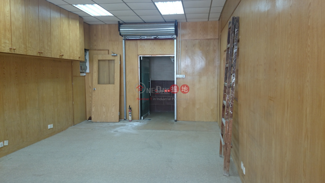 華耀工業中心|沙田華耀工業中心(Wah Yiu Industrial Centre)出租樓盤 (charl-02639)