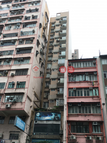 Prince\'s Court (Prince\'s Court) Sham Shui Po|搵地(OneDay)(2)