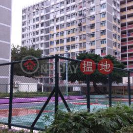 偉東樓東頭(二)邨,九龍城, 九龍