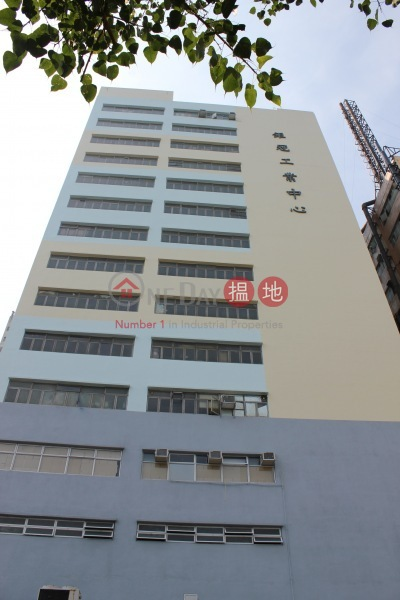 Kui Kwoon Industrial Centre (Kui Kwoon Industrial Centre) Tuen Mun|搵地(OneDay)(2)
