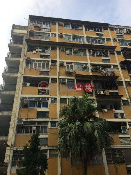 Man Shun House, Tai Hang Sai Estate (Man Shun House, Tai Hang Sai Estate) Shek Kip Mei|搵地(OneDay)(1)