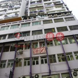 中環大廈 ,中環, 香港島